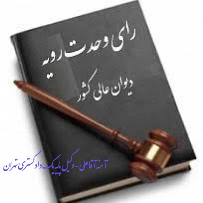 جرم معامله به قصد فرار از دین,فرار از دین و بدهی,قصد فرار از دین